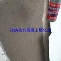 商品房墙面抹灰砂浆强度不够翻砂有什么办法