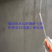 商品房墙面的水泥砂浆强度不够能提高吗