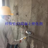 墙面起砂硬化剂怎么使用,具体方法