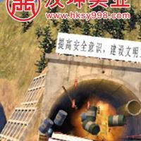 路桥vr安全体验馆   汉坤实业  价格更优惠
