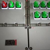 电机启动防爆控制箱