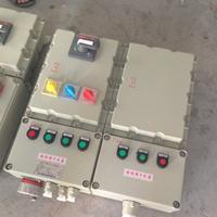 电伴热防爆智能控制箱