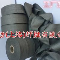 进口超细金属纤维布 盖板自动擦片机专用卷轴金属布 钢化金属布