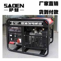 供应萨登5KW单相 三相静音汽油发电机