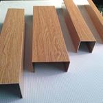 木纹转印铝方通 吊顶木纹铝方通