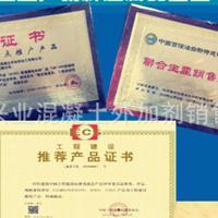 北京水下不分散混凝土絮凝剂厂家供货