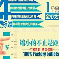 大兴NR-320耐磨地坪硬化剂生产供货