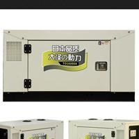 15千瓦静音柴油发电机水冷小体积