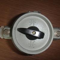 防爆照明开关SW10A厂家
