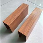 木纹铝方通 型材铝方通吊顶天花  氟碳铝方通厂家