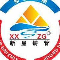 长沙市共和管材有限公司