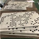 铝单板厂家 加工生产厂家