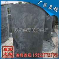 水泥井脖价格|水泥井室|钢纤维井脖|预制井