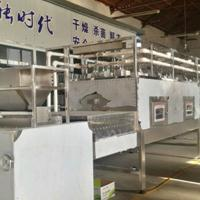 大型自动化微波化工干燥设备生产线专业生产厂家