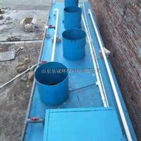 石嘴山洗涤厂污水处理设备招商
