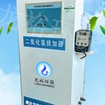 小型【卫生院污水处理设备】