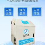 【诊所门诊小型污水处理设备】-供应