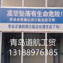 建筑安全体验馆设备厂家