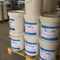 食品厂地面起砂|*渗透起砂硬化处理剂|地面起砂怎么处理