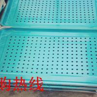 厨房设备厂家直销兰州馒头蒸房盘福建锅巴馍馍米饭盘手工食品蒸盘