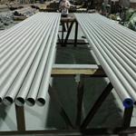 UNSNO8330钢管-1.4864不锈钢管