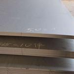40cr合金钢板-天津40cr合金钢板报价