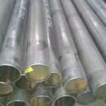 现货供应A671CB70CL23美标焊管规格齐全
