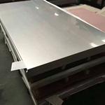 201不锈钢板,904l不锈钢板,2507不锈钢板,不锈钢冲孔板