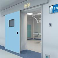 御安田佛山廠家直銷下沉自動移門 醫用氣密門 醫院手術室門定制