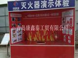 北京建筑安全体验馆厂家,实体体验馆,建筑安全教育培训体验馆