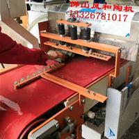 仿古砖瓦自动切割机装饰砖瓦片多刀自动切割机
