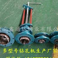 供应80-200手动多功能不停水带压开孔机 碳钢管道带水钻眼机器