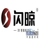 王者榜|【中楹榜】2019建材网优选影响力品牌――晾衣架行业