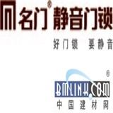 王者榜|【中楹榜】2019建材网优选影响力品牌――智能锁行业