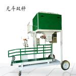 复合肥自动包装秤