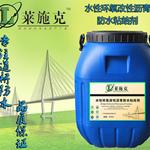 水性环氧沥青防水涂料厂家直销桥面专用防水涂料