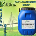 桃源AMP-100桥梁***防水涂料、APM道桥防水材料质量