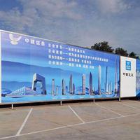 深圳广告喷画公司,集广告设计与制作/安装于一体!