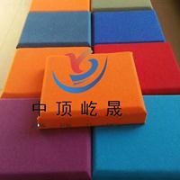 布艺吸音墙板 廊坊厂家直销 彩色布艺隔音板