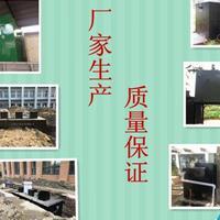 振兴乡村废水环保工程