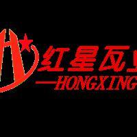 辽阳市红星玻璃钢制品厂