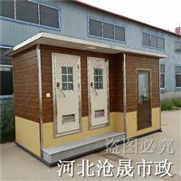 北京景区移动厕所-北京环保厕所