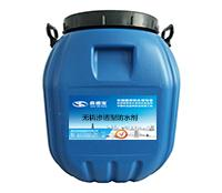 农业生产体系硅纳米防水剂渗透型防水剂