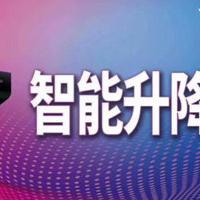 广东烟机实力厂家十大品牌招商加盟代理