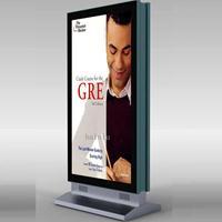 滚动广告灯箱制作,含灯箱片广告画面,送货和安装一站式服务!