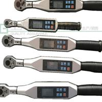 9N.m扭力扳手检测专用(数显,表盘)