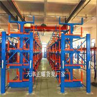 锦州伸缩悬臂货架厂家存放管材 钢材 型材 圆钢 槽钢 角钢 钢筋