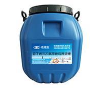 异丁烯三乙氧基硅烷浸渍液(无机防水剂)