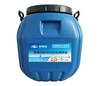 环氧基硅烷改进型浸渍液(道桥用无机防水剂)