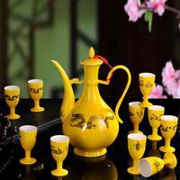 景德镇陶瓷酒具订做批发厂家 商务礼品专用酒具套装